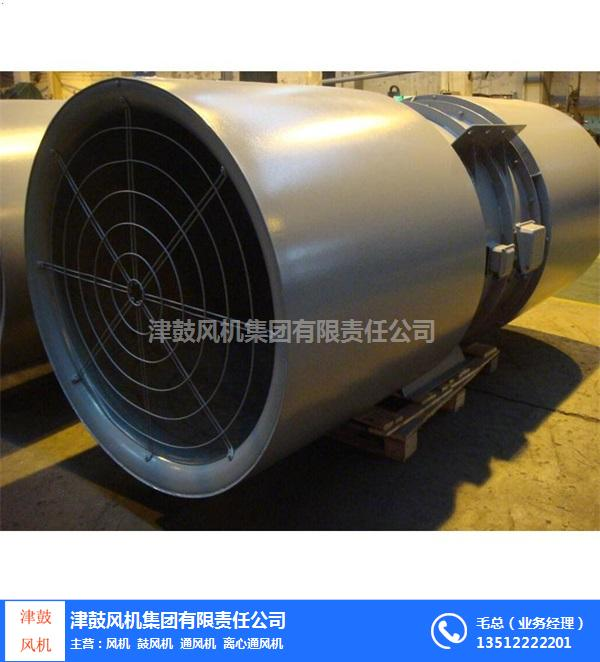 Jet fan offer-Beijing jet fan-Jin Blower Group