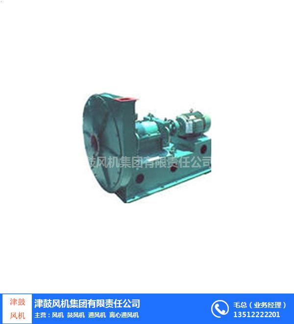 Fan-Zhejiang Fan-Jin Blower Group