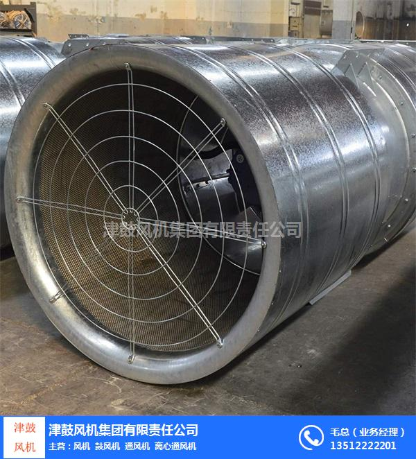 Jin Blower Group Co., Ltd. (Picture) -Exhaust Fan-Jiangxi Fan