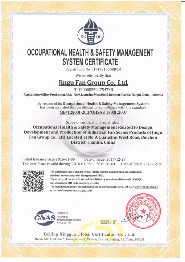 Occupational health and safety system certification English