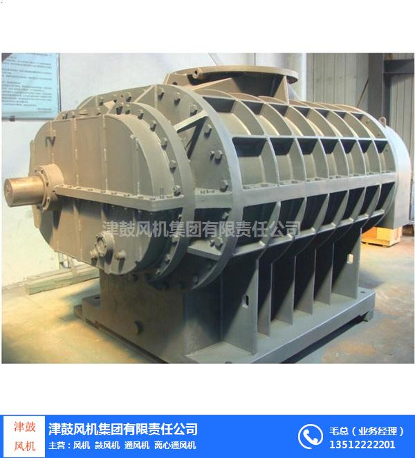 Shaanxi Roots Blower-Jin Blower (Online Consultation) -Roots Blower Manufacturing