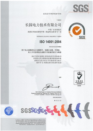"""norming has sgs <strong>iso<\/strong> 9001:2008 certification !"""" style=""""max-width:400px;float:left;padding:10px 10px 10px 0px;border:0px;"""">(3) Make use of a logical, systematic approach to investigate the system's behavior. Wishes critical. There are approaches that troubleshooters purposes. They may have different steps or processes but have got the following in common: They approach problems systematically and logically thus minimizing the steps and ruling out experience.</p> </p> <p>DAILY RFID specialize in producing arguably the world's most extensive line of RFID Tag, RFID Label, Smart Card and RFID Reader, tend to be suitable virtually any vertical markets, and have acquired the National Integrated Circuit Card Register Certificate, IC Card Manufacture License and ISO9001 <a href="""