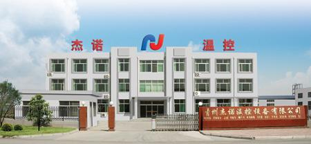Shandong Jenuo Temperature Control Equipment Manufacturing Co., Ltd.